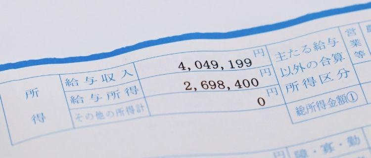 訪問看護で働く看護師の年収